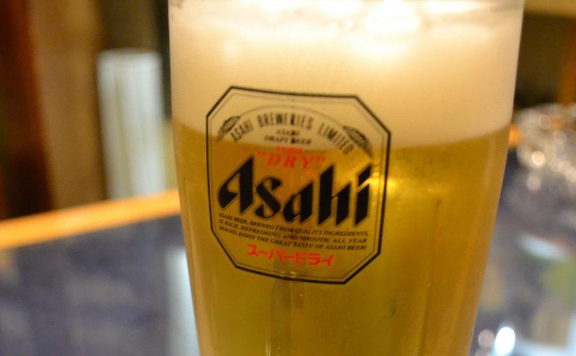 茨木駅前居酒屋招福堂のほろ酔いセット生ビール