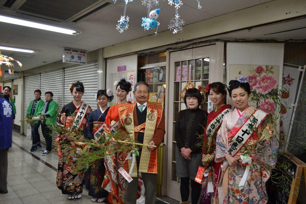 JR茨木駅前居酒屋招福堂に茨木神社十日戎福娘(宝恵駕籠巡行)